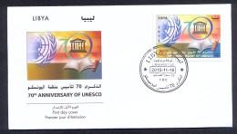 Libya 2015 - FDC - 70th Anniversary Of UNESCO - Libia