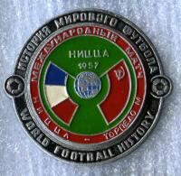 Football Nice - Torpedo Moscow 1957 - Voetbal