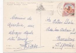 3057   Postal  Trento Ferrovia 1982 Italia - 6. 1946-.. Repubblica