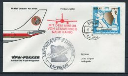 1981 Egypt Cairo VFW Airbus Egyptair Flight Cover - Airmail