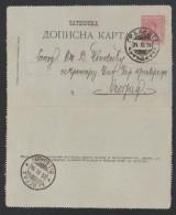 GRADISTE - SERBIE - SERBIA / 1894 ENTIER POSTAL POUR BELGRADE (ref LE476) - Serbia