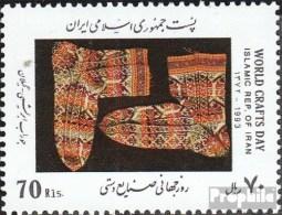Iran (Persien) 2582 (kompl.Ausg.) Postfrisch 1993 Tag Des Kunsthandwerks - Iran