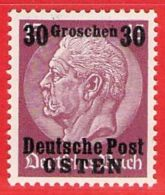 MiNr. 7 Xx  Deutschland Besetzungsausgaben II. Weltkrieg Generalgouvernement - Occupation 1938-45