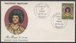POLYNESIE - PAPEETE - POMARE Ier / 1976 ENVELOPPE FDC (ref LE466) - FDC