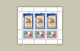 Hungary 1985. Italia Complete Sheet MNH (**) Michel: 3786 Klb. / 5 EUR - Ungebraucht
