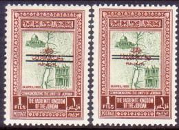 JORDAN 1953 Mi #259I,II 1F MLH Two Opt Types - Jordanie