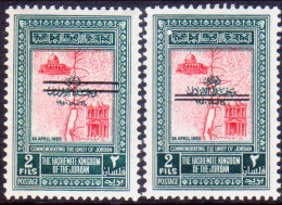JORDAN 1953 Mi #260I,II 2F MLH Two Opt Types - Jordanie