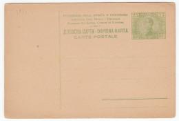 Yugoslavia Kingdom SHS Postal Stationery Postcard - Dopisna Karta 1921 - Unused Bb160420 - Postal Stationery