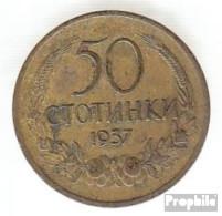 Bulgarien KM-Nr. : 46 1937 Sehr Schön Aluminium-Bronze Sehr Schön 1937 50 Stotinki Wappen - Bulgarien