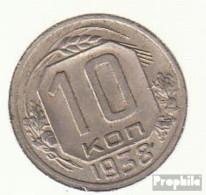 Sowjetunion KM-Nr. : 109 1940 Sehr Schön Kupfer-Nickel Sehr Schön 1940 10 Kopeken Wappen - Russland
