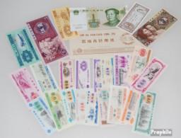 Volksrepublik China 25 Verschiedene Geldscheine Bankfrisch - China