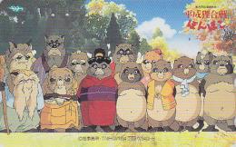 Télécarte Japon - MANGA MIYAZAKI - OURS POMPOKO - BD Comics Movie Japan Phonecard Telefonkarte / Bear - 6775 - Cinéma