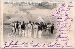 La Théorie - (Circulé En 1903) - Pub De La Cie Internationale De Chaussures Cousues - Publicité