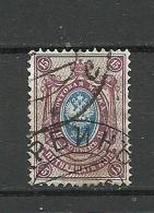 RUSSLAND RUSSIA O HARBIN - 1857-1916 Empire