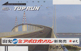 Télécarte Ancienne Japon / 110-8354 - PONT - BRIDGE Japan Front Bar Phonecard / A - Balken Telefonkarte - Landschappen