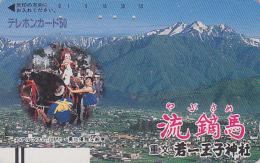Télécarte Ancienne Japon / 110-8372 - Paysage Montagne - Mountain Landscape Japan Front Bar Phonecard / A  Balken TK - Paysages