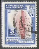 Yv. 407-PER-2295 - Pérou