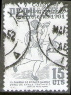 Yv. 419-PER-2298 - Perù