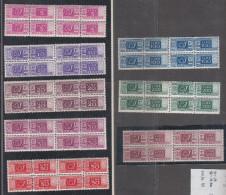 Italia - 1946/51 - ** Pacchi Postali Sass. 72III/79III (Sottoriva, Ghiglione) - 6. 1946-.. Repubblica