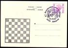 Schaken Schach Chess Ajedrez échecs - Edegem 12.03.1983 - Echecs