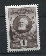 Russia 1952 Mi 1618 Sc 1615 MLH Piotr Siemienov Tjanshanski CV $15 - Unused Stamps