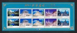 Japan 2015.07.10 Overseas World Heritage Series 5th - 1989-... Emperor Akihito (Heisei Era)