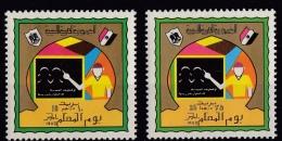 Libya, (Sc # 566-67), MNH, (Set Of 2), Teachers Day (1975) - Libya