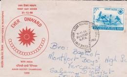 FDC Inde : 1966 Asian Hockey Champions - Briefe U. Dokumente