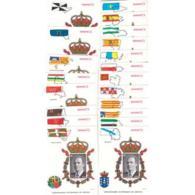 ESPO37NR-LFTPRO37TVA.España.Spain.Espagne SIN DENTAR PRUEBA OFICIA.AUTONOMIAS 1995(Ed PO 37/56NR). LUJO - Variedades & Curiosidades