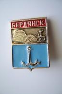 Da Identificare  Ancora     PINS PIN'S - Badges