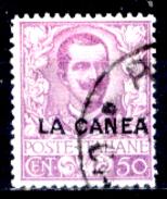 Italia-F01147 - La Canea 1905: Sassona N. 11 (o) Used - Privo Di Difetti Occulti - - La Canea