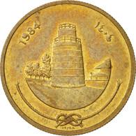 MALDIVE ISLANDS, 25 Laari, 1984, Excess Metal, SUP, Nickel-brass, KM:71 - Maldive