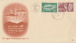 Enveloppe  FDC  1er  Jour  ISRAEL  2éme  Anniversaire  De  L' Etat   1950 - FDC