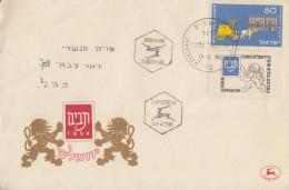 Enveloppe  FDC  1er  Jour  ISRAEL   Exposition  Philatélique  TABIM   1954 - FDC