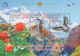 Kz 922-924 Bl.75 Aksu-Zhabagly Nature Reserve 2016 - Kasachstan