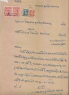 ORCHHA 2A & 4A  Postage + REWA State 1A Pink Revenue X2 T 80 On Document  # 91925 Inde Indien INDIA Fiscaux Revenue - Orchha