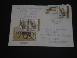 ETHIOPIE – Env Bien Composée - Détaillons Collection - A Bien étudier – Lot N° 18150 - Ethiopie