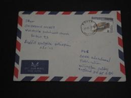 ETHIOPIE – Env Bien Composée - Détaillons Collection - A Bien étudier – Lot N° 18152 - Ethiopie