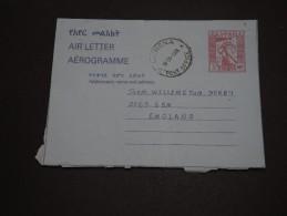 ETHIOPIE – Env Bien Composée - Détaillons Collection - A Bien étudier – Lot N° 18154 - Ethiopie