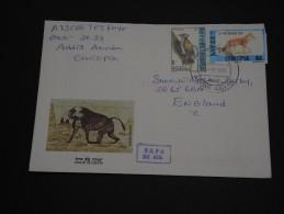 ETHIOPIE – Env Bien Composée - Détaillons Collection - A Bien étudier – Lot N° 18155 - Ethiopie