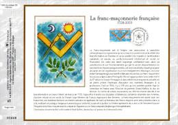 """Feuillet CEF 1er Jour En Soie De 2003 N° 1660s """" LA FRANC-MACONNERIE """" N° YT 3581 En Parf état. - Freemasonry"""