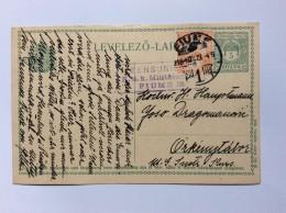 HUNGARY   CROATIA   FIUME   CENSURE Nr. 12       1916. - Ganzsachen