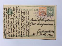HUNGARY   CROATIA   FIUME   CENSURE Nr. 12       1916.