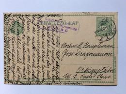 HUNGARY   CROATIA   FIUME   CENSURE Nr. 9       1916.