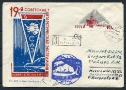 1975 Russia USSR Antarctic Registered Penguin Cover - Philatélie Polaire