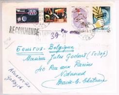 Russia, 1965, For Belgique - 1923-1991 UdSSR