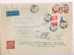 Russia, 1957, For Zurich - 1923-1991 UdSSR