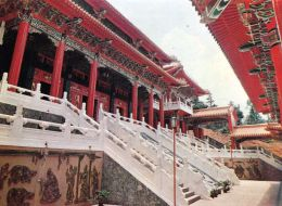 1 AK Taiwan * Main Hall Of Wen Wu Tempel Am Sonne Mond See * - Taiwan