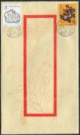 1988 China New Year Lunar Souvenir Cover Rabbit Dragon - 1949 - ... République Populaire
