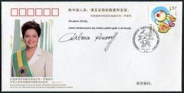 2011 China Brazil Brasil President Rousseff Visit Cover - 1949 - ... People's Republic
